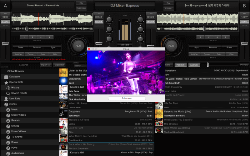 Click to view DJ Mixer Express for Windows 2.0.0 screenshot